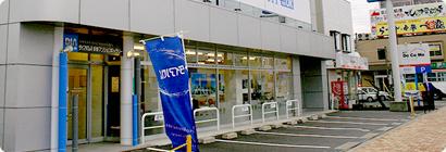 企業・店舗部門
