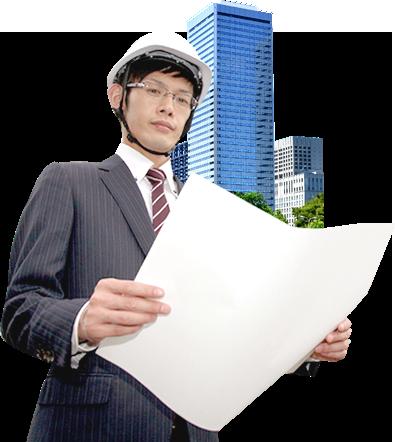 建築・建設のご用命は、ぜひスキル新潟までお問い合わせください
